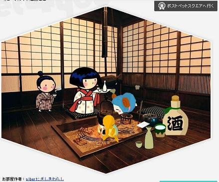 riesanwasitu20091007-08.JPG